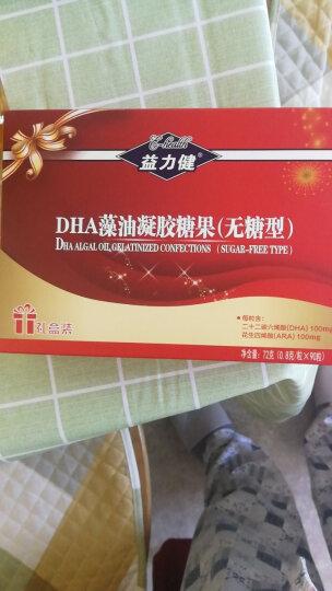 益力健 藻油DHA软胶囊宝宝儿童0岁以上适用 90粒 晒单图