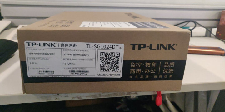TP-LINK 24口全千兆交换机 非网管T系列 企业级交换器 监控网络网线分线器 分流器 TL-SG1024DT 晒单图