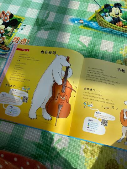 我的第一本古典音乐启蒙书(精装纪念版) 晒单图
