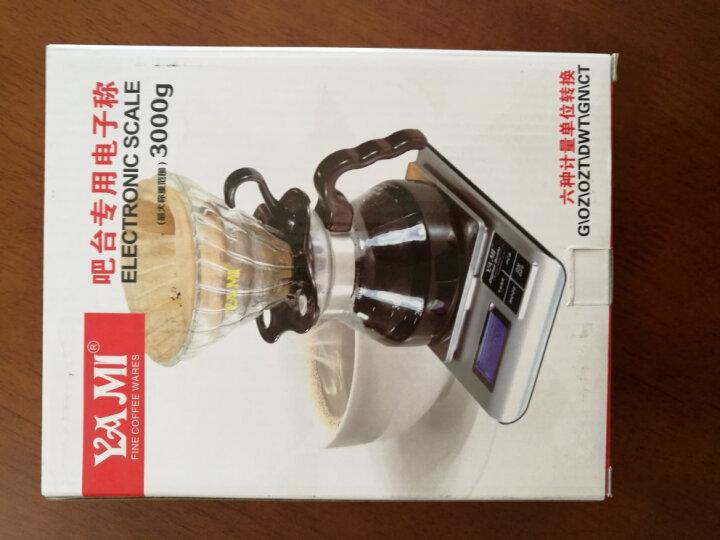 亚米(Yami)厨房电子称 吧台专用 YM5505 晒单图