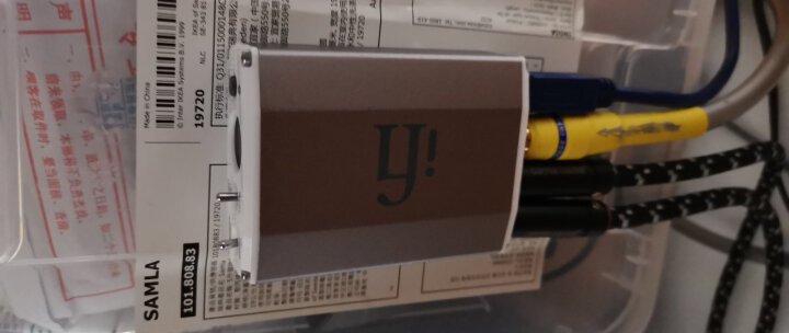 ifi 电源滤波器胆机CD机前后级功放电源线美标音箱响发烧降噪消噪净化电源插排插座 AC iPurifier 美标插头 晒单图