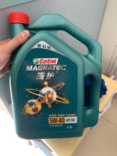 嘉实多(Castrol)磁护 全合成机油 5W-40 SN级 4L 汽车用品 晒单图