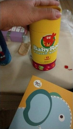 美乐 儿童水彩笔可水洗宝宝画笔油画棒绘画工具幼儿园儿童学习文具 24色彩笔+24色蜡笔 晒单图