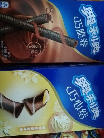 奥利奥(Oreo)巧克棒  摩卡咖啡味威化巧克力饼干 办公室下午茶休闲零食 27条+9条460.8g 晒单图