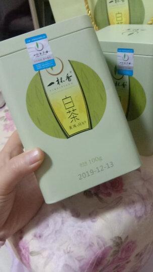 一杯香明前安吉白茶2盒共200克茶叶绿茶2020新茶春茶礼盒装 晒单图