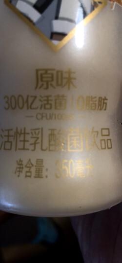 伊利 每益添 活性乳酸菌 丹麦活菌饮品 原味 900ml*1 (2件起售) 晒单图