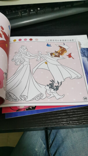 双语绘本:奇奇好棒(套装共5册)不一样的折耳兔奇奇 晒单图