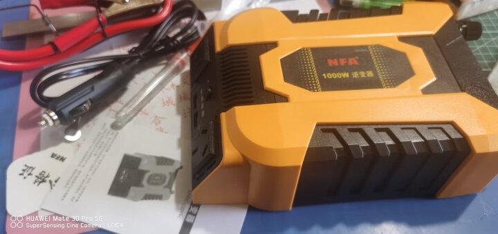 NFA 车载逆变器 7905N 300W 12V转220V 铝壳 兼容交流输出插座 智能风扇 双配线 点烟器/电瓶两用逆变器 晒单图