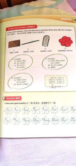 新概念英语 青少版 (1A学生用书 附DVD光盘1张+MP3光盘1张)  晒单图