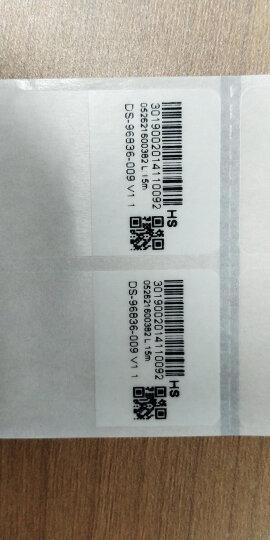 乐标(lopal) 线缆标签/网线标签纸/条码纸 机房理线贴纸 彩色防水不起翘 长条旗帜 蓝色 500张/卷 晒单图
