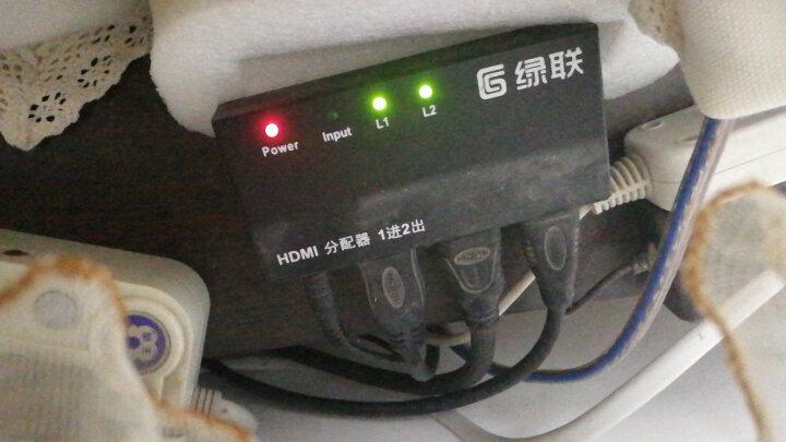 绿联蓝牙适配器5.0免驱AUX车载音响箱接收器3.5转2RCA双莲花aptx音频手机笔记本电脑接功放 aptx款 晒单图