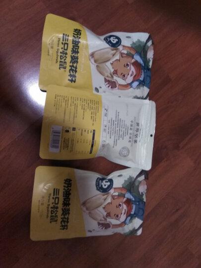 三只松鼠坚果炒货休闲零食多味花生120g/袋 晒单图