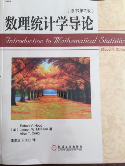 包邮 数理统计学导论(原书第7版) (美)Robert V.HoggJo 3770868 晒单图