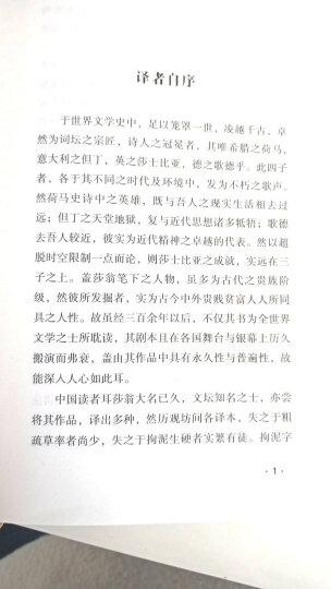 仲夏夜之梦(原版插图 精装典藏本) 晒单图