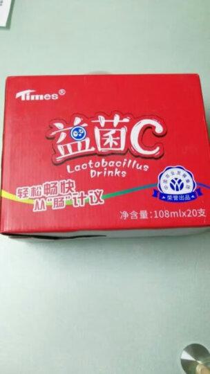 时代(Times)儿童益菌C乳酸菌 增强肠动力108ml*20 整箱 晒单图