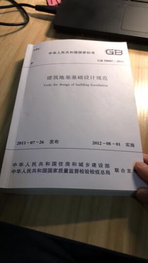 中华人民共和国国家标准:建筑地基基础设计规范(GB50007-2011) 晒单图