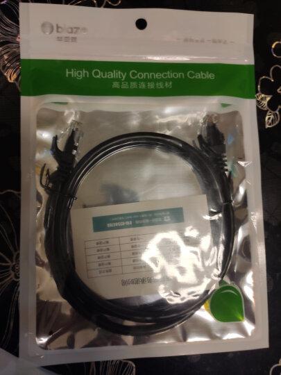 毕亚兹 HDMI转AV转换器 数字高清转3RCA音视频线红白黄 带USB供电 笔记本电脑大麦小米盒子机顶盒连电视 ZH59 晒单图