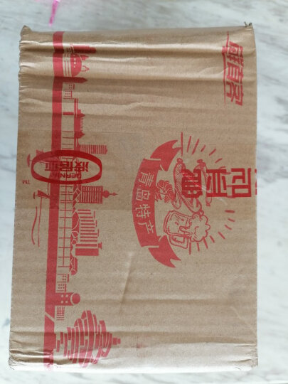 波尼亚无淀粉大肉块火腿 火腿肠烤肠 德式香肠火腿片300gX2个 晒单图