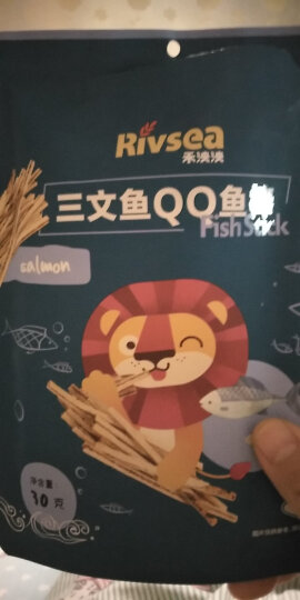 禾泱泱(Rivsea)宝宝零食脆片三文鱼QQ鱼棒儿童零食夹心烘焙非油炸30g 晒单图