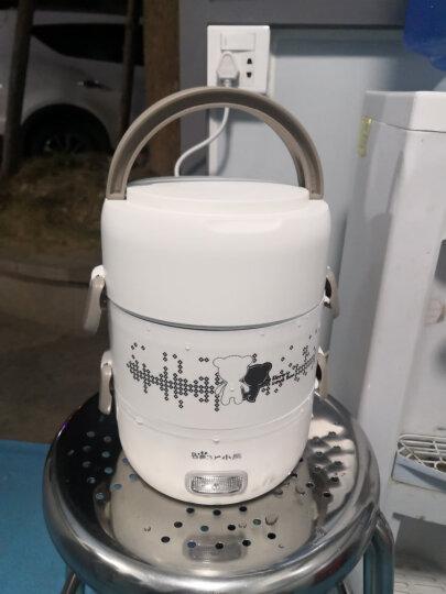 小熊(Bear)电热饭盒上班族三层大容量可插电不锈钢煮蒸热饭神器加热保温饭盒便携带学生便当盒 DFH-S2358 2升 晒单图