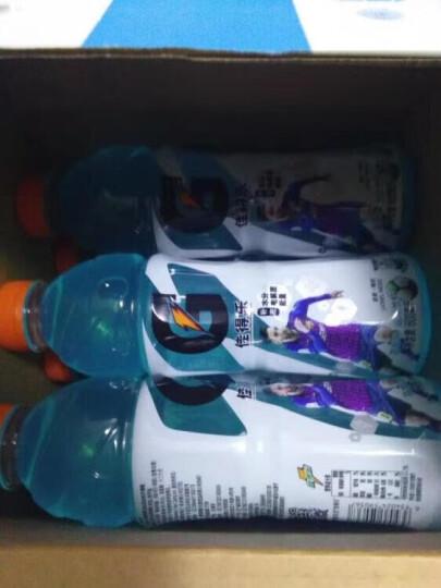 佳得乐 GATORADE 蓝莓味 功能运动饮料整箱 600ml*15瓶 跑步健身 百事出品 晒单图