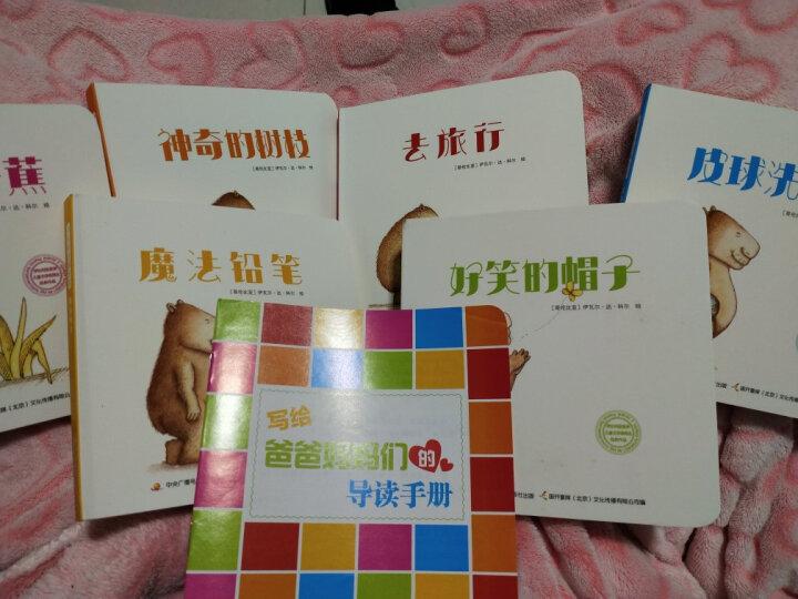 快乐的水豚·低幼启蒙无字书(套装共6册) 晒单图