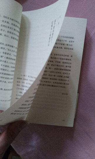 新民说  天地悠悠:胡宗南夫人回忆录 晒单图
