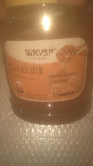 万乡园蜂蜜 天然荔枝蜜家庭大容量自然成熟蜜农家土蜂蜜大瓶大桶装1500g 晒单图