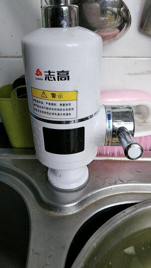 志高(CHIGO) 电热水龙头 即热式电热水器 厨房下进水快速热加热 小厨宝 侧进水【冷热两用/智能数显/一年换新】 赠漏保 晒单图