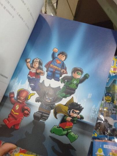 乐高蝙蝠侠大电影:全能游戏大挑战(赠乐高玩具) 晒单图