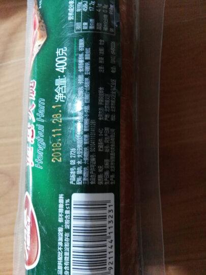 恒慧无淀粉火腿肠 香肠 烧烤熟食卤味400g 晒单图