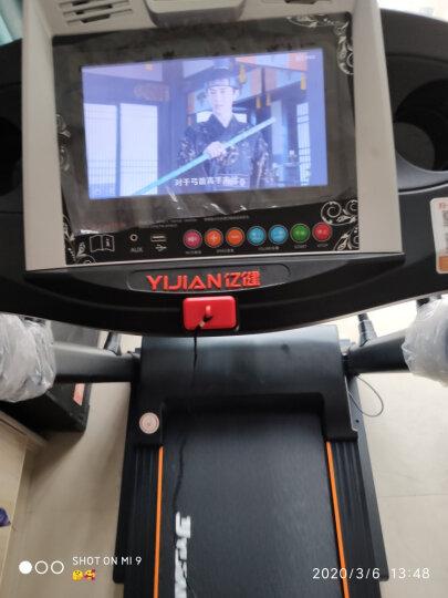 【装配一体】亿健(YIJIAN)跑步机 家用静音折叠健身器材【欧盟认证】2020新升级款 【自助安装】智能蓝屏单功能/静音减震/护膝减震 晒单图