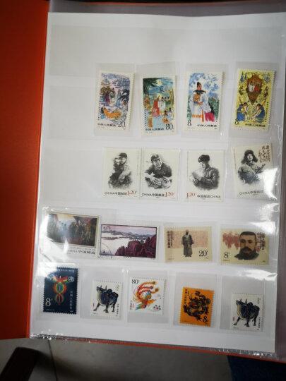一轮十二生肖(1980-1991年)邮票集邮 东吴收藏 1988年 T124 龙年 晒单图