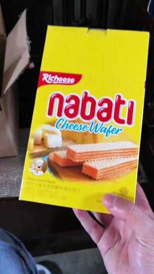 丽芝士 印度尼西亚进口 纳宝帝奶酪威化饼干 零食小吃 营养早餐【沃尔玛】 200g 晒单图