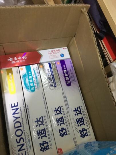 云南白药 益生菌3支装  口气清新 益优系列全新包装 (益优冰柠105g+益优薄荷105g+益优焕白105g) 晒单图