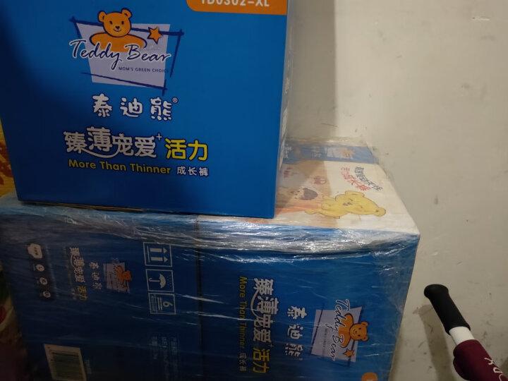 泰迪熊拉拉裤 臻薄宠爱活力学步裤宝宝成长裤 XL64片(建议12-17kg) 晒单图