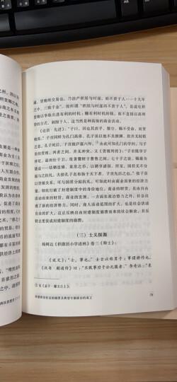 自由主义的新遗产:殷海光、夏道平、徐复观政治经济文化论说 晒单图