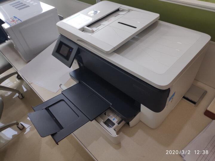 惠普hp a3打印机 7720/7730/7740/7612 彩色喷墨复印扫描一体机 无线商用办公 7720 打印A3/A4|复印扫描传真A4 标配 晒单图