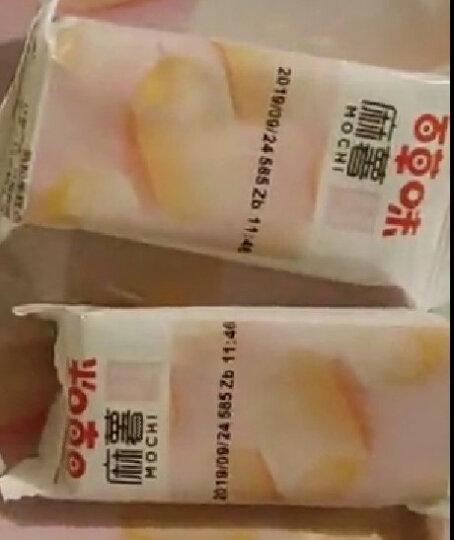 百草味 台式点心饼干糕点休闲零食特产糯米滋手撕面包 芒果味夹心麻薯210g/袋 晒单图