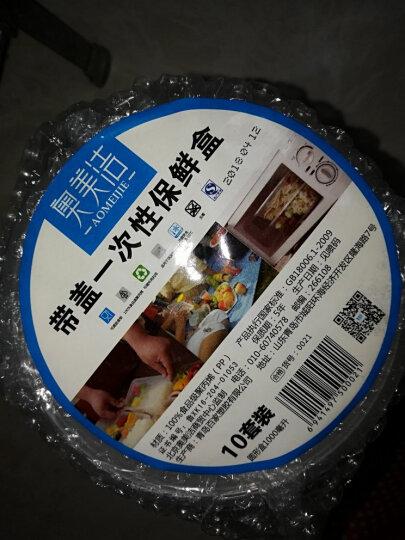 奥美洁 一次性餐盒打包盒饭盒快餐盒外卖保鲜盒圆形10只带盖1000毫升 晒单图