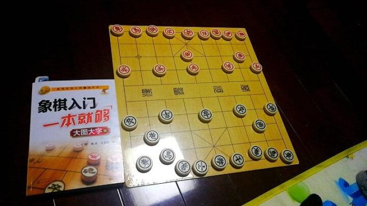儿童象棋基础教程:启蒙篇+提高篇(套装共2册) 晒单图