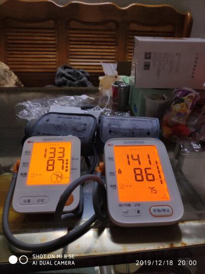 鱼跃(Yuwell) 高精准量血压器家用血压心率测量仪器电子血压计上臂式医用测压仪手臂式全自动降压仪 充电款血压计YE680CR+360臂带 晒单图