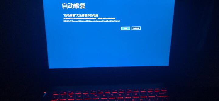 微星(msi)GS43VR 14英寸轻薄游戏本笔记本电脑(i7-7700HQ 8G 1T+128G SSD GTX1060 6G 赛睿多彩 Killer 黑) 晒单图