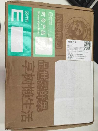 树懒果园 四川攀枝花大凯特芒果 2kg 单果500-1000g 晒单图