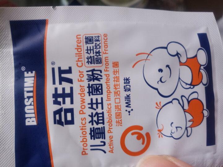 合生元(BIOSTIME)儿童益生菌粉(益生元)奶味26袋装(0-7岁宝宝婴儿幼儿  法国进口菌粉 活性益生菌) 晒单图