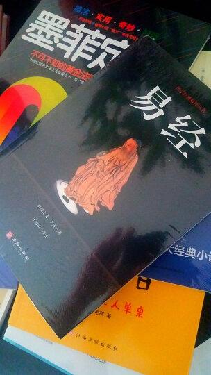 菊与刀(珍藏版) 晒单图