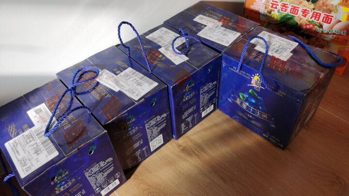 吕梁野山坡?蓝莓汁?果汁饮料礼盒 300ml*12瓶 整箱装? 晒单图