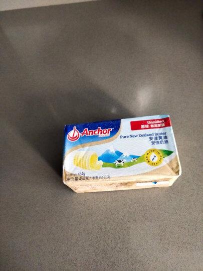 安佳(Anchor)动脂黄油 淡味 454g 新西兰进口 烘焙原料 早餐 面包 晒单图