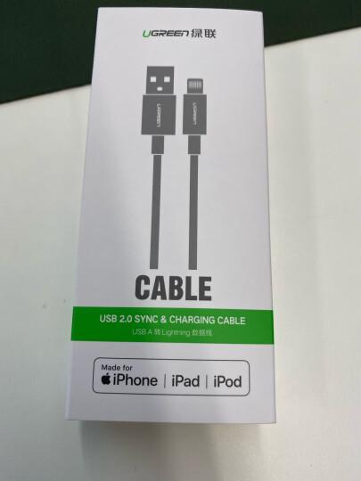 绿联 MFi认证 苹果数据线 通用iPhone12/11Pro/XsMax/XR/X/SE2/8/7/6/ipad手机快充充电器线USB电源线1米 晒单图