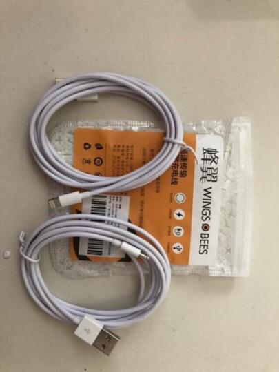 【2件装】蜂翼 苹果XSMax/XR/X/8/7/6s数据线 1.8米白色 手机充电器线电源线 iPhone7p/Plus/ipad air mini 晒单图